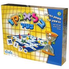 משחק קופסה בלאנקו צעיר